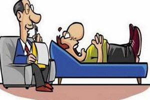 На консультации психолога
